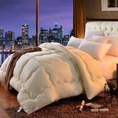床包被套組被子空調被被芯加厚保暖冬被學生宿舍冬季棉被單人太空被MJBL