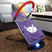 寶寶搖椅嬰兒哄娃娃哄睡神器寶寶新生兒搖搖椅0-1歲兒童安撫多功能躺椅床【限時86折】