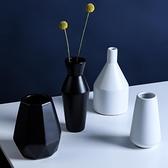 北歐創意簡約陶瓷花瓶水養插花落地客廳擺件手工花器家居輕奢西式 「雙10特惠」
