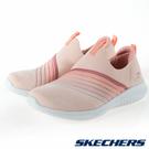 SKECHERS ULTRA FLEX 女鞋 慢跑 健走 曾之喬 緩震 記憶型泡棉 透氣 粉【運動世界】13112LTPK