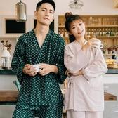 情侶睡衣女春秋純棉長袖清新日式和風和服秋冬薄款男士家居服套裝春季新品