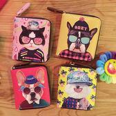 全館85折韓國chic風貓咪小狗動物軟妹可愛卡通短款錢包小皮夾卡包零錢包 森活雜貨
