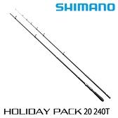 漁拓釣具 SHIMANO HOLIDAY PACK 20-240T [振出小繼竿]