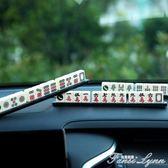 麻將停車牌挪車電話號碼牌車載零時移車卡臨時個性創意汽車用品 igo 范思蓮恩