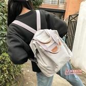 帆布後背包 書包女韓版高中大學生休閒簡約bf古著感帆布帆布後背包 4色