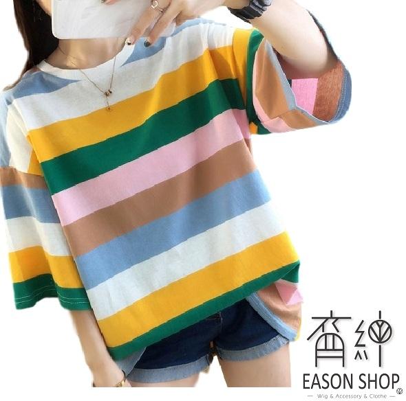 EASON SHOP(GW5129)實拍撞色寬橫條紋長版OVERSIZE短袖七分袖T恤裙女上衣服落肩內搭衫寬鬆經典棉T