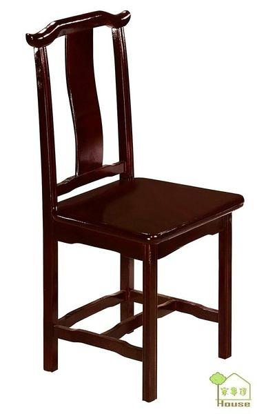 [ 家事達] TMT 官帽實木餐椅 (TAR-934)