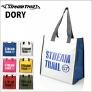 Stream Trail Dory 肩背...