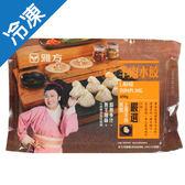 雅方手工羊肉水餃500G/盒【愛買冷凍】