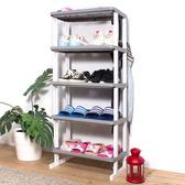 【HOUSE】點點組合式置鞋架(可掛傘)五層-三色可選灰色