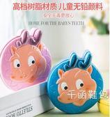 換牙紀念盒乳牙胎毛收藏盒女孩男孩牙盒子寶寶兒童牙齒保存盒抖音【限時八五折】
