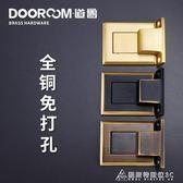 全銅免打孔門吸黑色隱形防撞門擋門碰現代美式免釘地熱地吸 酷斯特數位3c