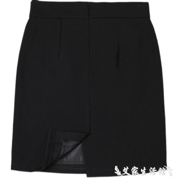 窄裙 春夏職業裙半身裙女一步裙西裝裙正裝裙子包臀短裙包裙工作裙西裙 艾家