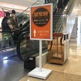 聖誕交換禮物-立式展示牌廣告立牌水牌展示架導向牌指示牌商場導視牌廣告牌落地TZGZ