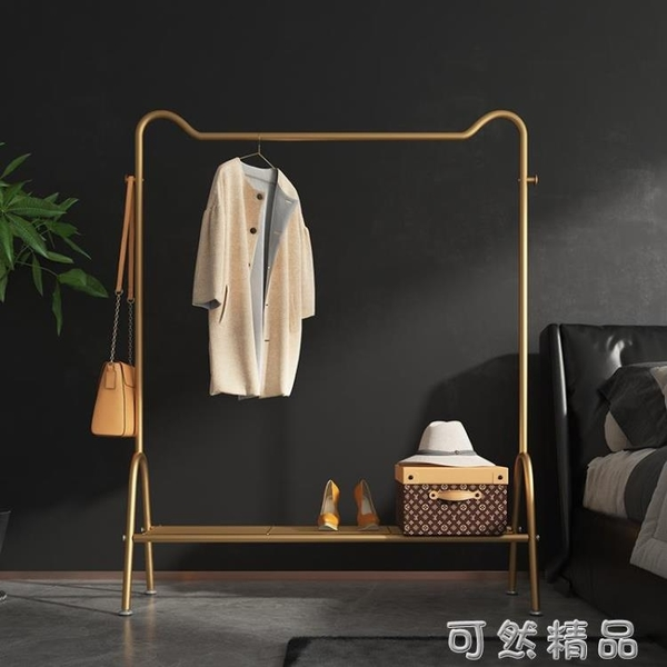 輕奢晾衣架落地折疊室內掛衣架臥室簡易家用涼衣單桿式陽台曬衣架 可然精品