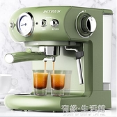 柏翠PE3606咖啡機家用小型全半自動意式濃縮現磨壺煮蒸汽式打奶泡AQ 有緣生活館