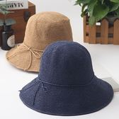 草帽-防曬純色簡約時尚百搭女漁夫帽4色73rp16【時尚巴黎】