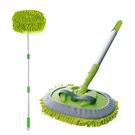 【多用途洗車拖把】可伸縮 清潔工具 車刷 擦車拖把 除塵撣子 家用
