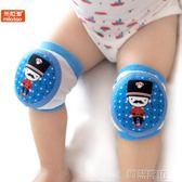 護膝防摔嬰兒爬行學步夏季薄款運動套蓋小孩  創想數位
