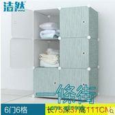 組裝衣柜折疊收納柜塑料簡易衣柜