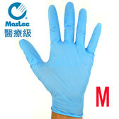 MASLEE 醫用手套NBR醫療級手套(M)100入(無粉型)藍色