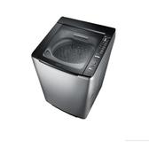 聲寶 SAMPO 17.5公斤變頻洗衣機 ES-JD18P(S2)