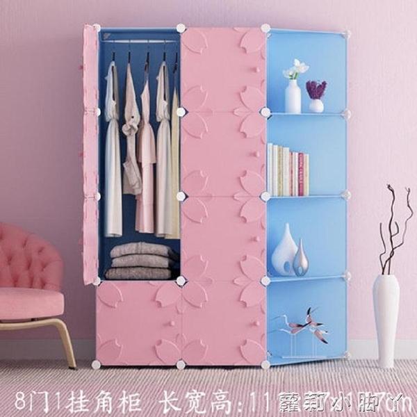 衣櫃簡易實木板式簡約現代經濟型組裝臥室省空間塑膠收納櫥推拉門 NMS蘿莉小腳ㄚ