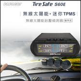 【愛車族購物網】PAPAGO ! Tire Safe S60E無線太陽能胎壓偵測器(胎外式)