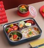 保溫便當盒304不銹鋼保溫飯盒兒童小學生上班族便攜分隔型四格便當 快速出貨
