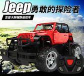 超大型遙控汽車可開門悍馬越野車充電動漂移兒童賽車模型男孩玩具【元氣少女】