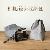 相機收納包 單反相機包內膽包微單保護套鏡頭攝影尼康佳能索尼富士便攜收納袋韓國時尚週