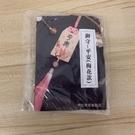 創意DIY手作御守趣味刺繡護身符平安符材料包禮物(20*15/777-5285)