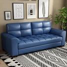 沙發簡約頭層牛皮一字型客廳整裝現代直排三人位小戶型皮沙發  一米陽光