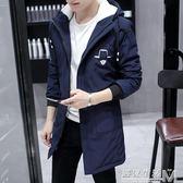 男士外套秋季新款韓版秋裝夾克潮流帥氣冬季加絨風衣男中長款  遇見生活