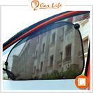 【愛車族】car life 汽車遮陽 - 新蜂巢結構斜側窗圓弧-2片
