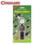 丹大戶外【Coghlans】加拿大 BINOCULARS FOR KIDS 兒童用望遠鏡 0235