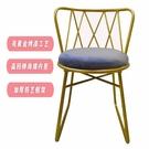 北歐輕奢餐椅休閒靠背椅現代簡約化妝小椅子網紅ins家用梳妝凳子 夢幻小鎮「快速出貨」