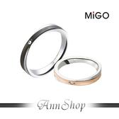 【米格 MiGO‧相遇白鋼戒指】【單個】情人/情侶對戒