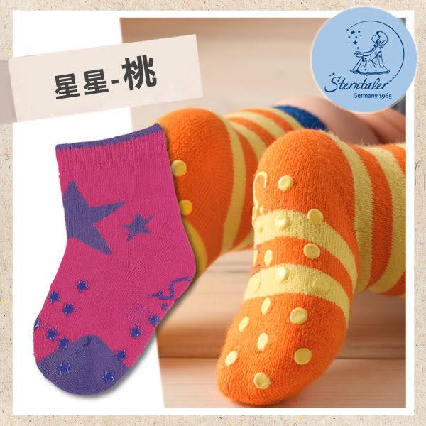 防滑學爬襪-星星桃(8-11cm) STERNTALER C-8011603-745