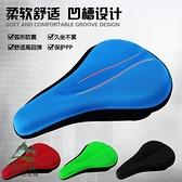自行車坐墊腳踏車座墊套加厚舒適硅膠鞍座套軟配件裝備【步行者戶外生活館】