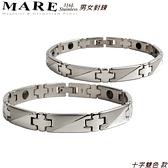 【MARE-316L白鋼】男女對鍊 系列:十字雙色 款