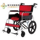 必翔銀髮 座得住看護輪椅 PH-181S...