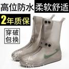 雨鞋套防水雨天防雨水鞋套防滑加厚耐磨成人男女下雨硅膠鞋套學生 快速出貨