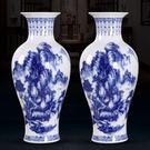 陶瓷花瓶擺件青花瓷花瓶客廳插花花器花瓶 萬客居