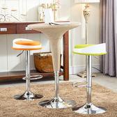 台椅升降旋轉吧椅高腳凳歐式酒吧椅子手機店吧台凳子前台椅 耶誕交換禮物xw