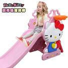 寶擁有自己獨立的遊戲空間 超卡哇伊溜滑梯 深受小女生喜愛