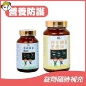 【194669311】Panda baby 校園防護組合~ 綜合酵素營養錠+藻精蛋白嚼錠 鑫耀生技