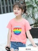 童裝女童短袖T恤2019新款夏裝女孩體恤寶寶純棉打底衫兒童上衣潮 萬客城