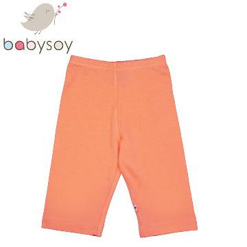 美國 [Babysoy] 時尚百搭彈性長褲126-粉橘