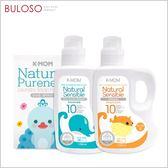 《不囉唆》MOM-K寶寶衣物清潔組合 洗衣劑/柔軟劑/洗衣皂(不挑色/款)【A900025】